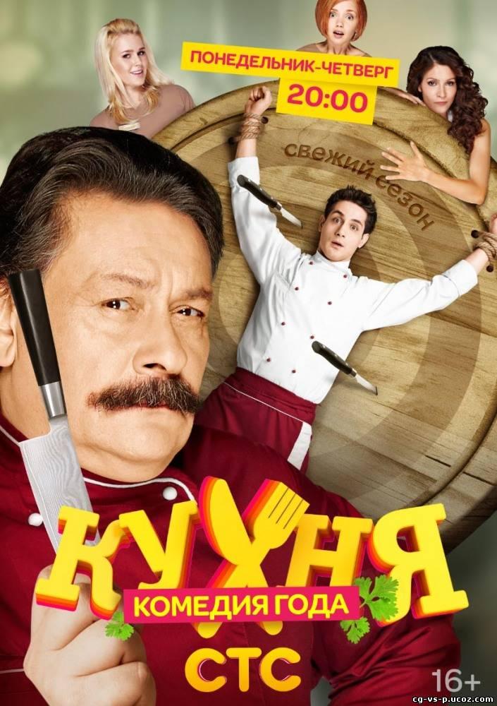 Самый интересный русский фильм смотреть