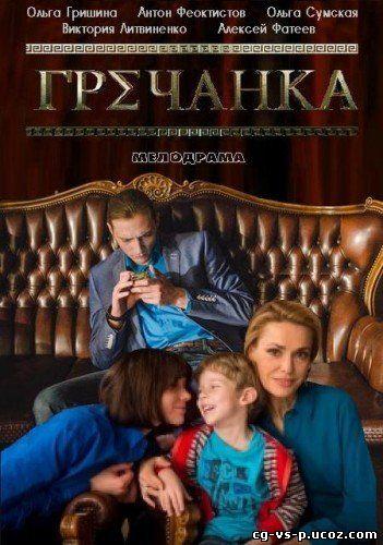 Смертельная битва 2013 смотреть фильм онлайн hd